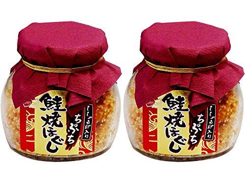 ぷちぷち鮭焼ほぐし58g シシャモ卵入り×2個 (サケフレークにししゃもの卵が入りました) 北海道産さけ使用