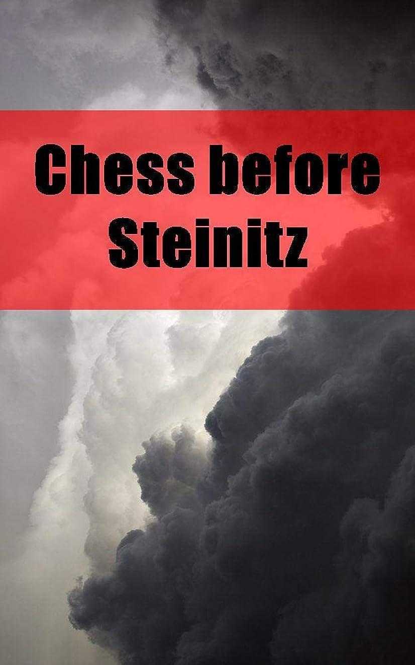 エミュレーション損傷アクセシブルChess before Steinitz (Portuguese Edition)
