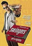 スウィンガーズ[DVD]