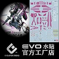 MG Zガンダム3号機用 デカール EVO【パープル】