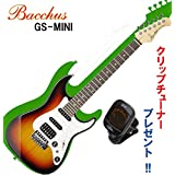 使えるミニ・ギター!バッカスのミニ・ストラト Bacchus GS-mini 3TS / コイルタップ搭載! クリップチューナー・プレゼント中! (3TS/3トーン・サンバースト)