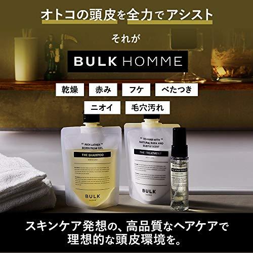 バルクオムTHESHAMPOO(ザシャンプー)200g【アミノ酸系/ノンシリコン】