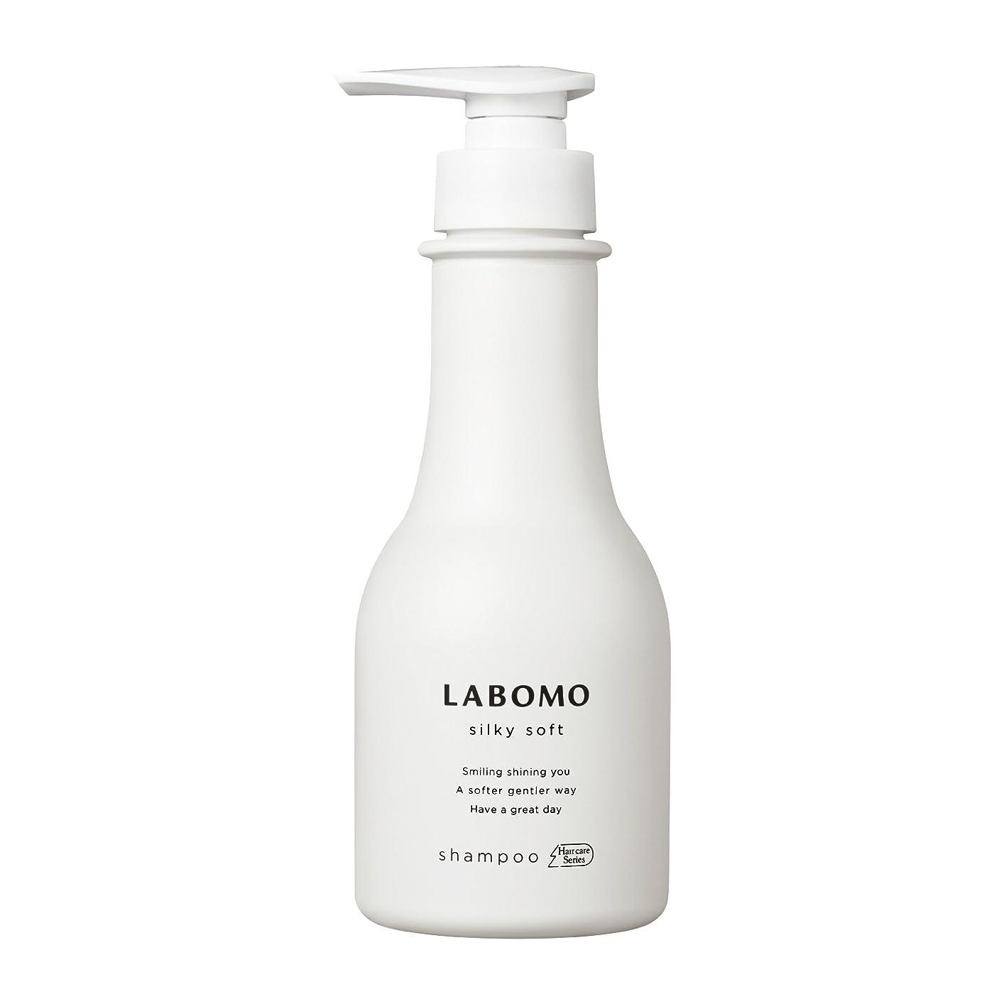 それに応じてすり有名人アートネイチャー ラボモ シルキーソフト シャンプー 《しっとり 保湿 洗い上げ ふんわり》 レディース ダメージケア(医薬部外品) 日本製