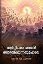 Best malayalam christian devotional books Reviews