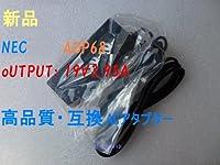 NEC ADP68 PC-VP-WP73 ADP-75RB A/19V3.95A 用ACアタプター互換