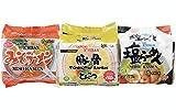 [Pack of 15] Sapporo Ichiban Ramen Noodles, 3 Flavors Variety - Tonkotsu, Shio, Miso   5 Packs Each
