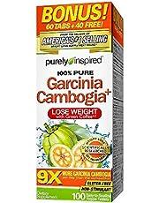 جارسينيا كامبوجيا، 9x، مع قهوة خضراء، 1600 غرام 100 قرص