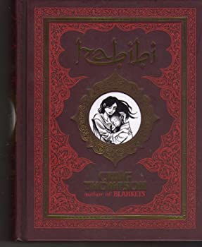 Habibi Signed Limited Bookplate Edition