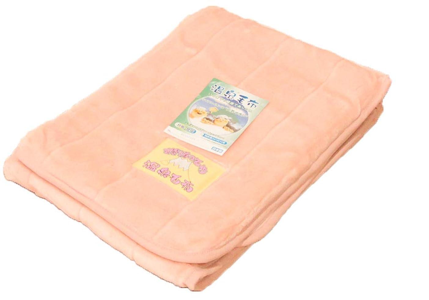 はちみつ眠っている変色する櫻道ふとん店 温泉敷毛布かんたんシーツ シングル 100cm×205cm 洗える (ピンク)