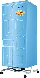 GUO@ Secadora de ropa Silenciador doméstico Secador de ahorro de energía Botón giratorio Elemento calefactor PTC Ropa Secado rápido Secador de aire pequeño Tendedero de ropa seca secadoras de ropa