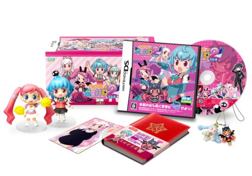 Dokidoki Majo Shinpan! 2 DUO [First Print Limited Edition Box] (japan import)