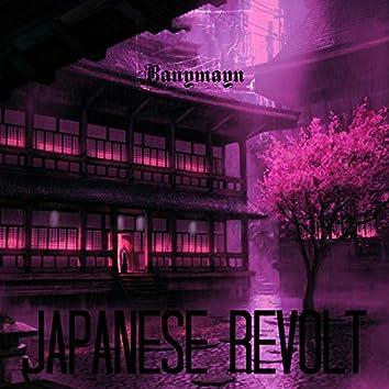 Japanese Revolt