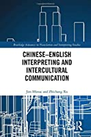 Chinese–English Interpreting and Intercultural Communication (Routledge Advances in Translation and Interpreting Studies)