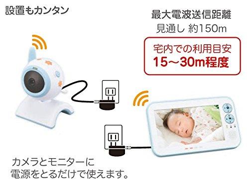キャロットシステムズAlter+『ワイヤレスベビーモニター(AT-4401)』