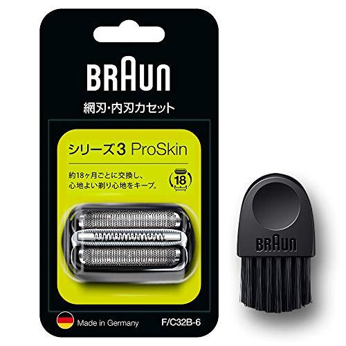 【2020年発売/正規品】ブラウン シェーバー替刃 シリーズ3 F/C32B-6-b ブラック ブラシ付き
