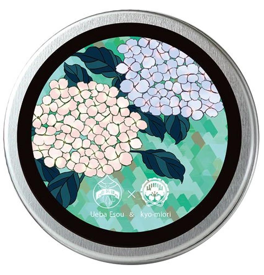 コモランマテメリティ軽食恋する珠肌はんどくりーむ 6月(紫陽花)