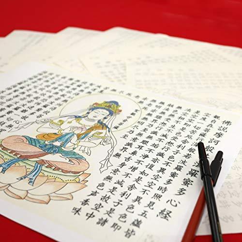 絵写経筆祈願トライアルセット写経と写仏の融合写経用紙セット筆ペン付き