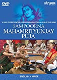 Sampoorna Mahamrityunjay Puja - A Guide To Perform The Complete Mahamrityunjay Puja At Your Home (Languages : English / Hindi - Duration 2 Hrs 36 Min Approx / DVD)