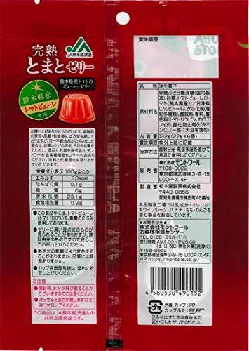 モントワールJA熊本経済連完熟とまとゼリー22GX6コ×20袋