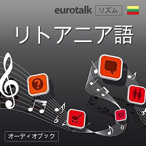 『Eurotalk リズム リトアニア語』のカバーアート
