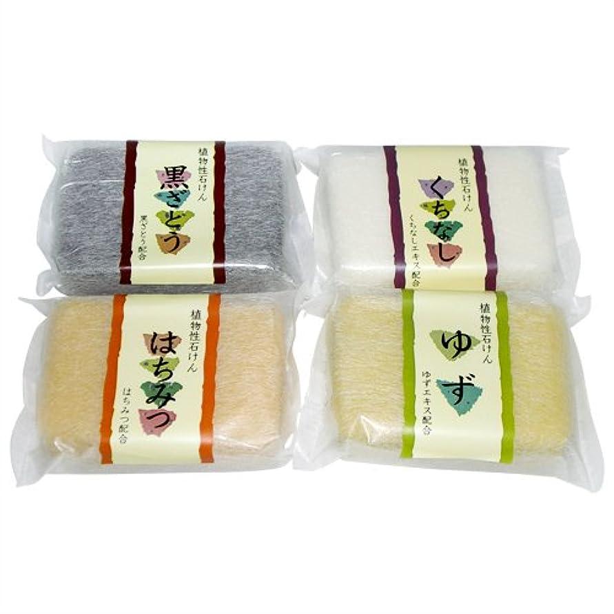 判決ケニアフィードバック植物性ソープ 自然石けん (80g) 種類おまかせ 2個セット
