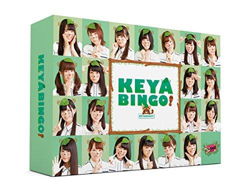 全力!  欅坂46バラエティー KEYABINGO!  DVD-BOX (初回生産限定)