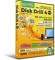 ライフボート Disk Drill 4 Pro