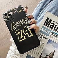 James Kobe ジェームズ神戸ケースfor Iphone 11 / 11pro / 11promax、アンチフォール超薄型スポーツスターケースカバー、TPUかわいいファッション保護カバー、ブラック 24#- 11promax