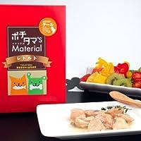 ポチタマ'S Material レトルト 鶏テール 60g