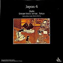 日本の音楽4 地唄(FRANCE OCORA ORIGINAL,558575)(長岡鉄男の外盤A級)[邦楽4人の会][LP盤]