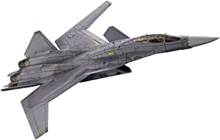 ACE COMBAT 7: SKIES UNKNOWN X-02S 〈For Modelers Edition〉 全長約152mm 1/144スケール プラモデル