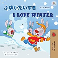 I Love Winter (Japanese English Bilingual Children's Book) (Japanese English Bilingual Collection)