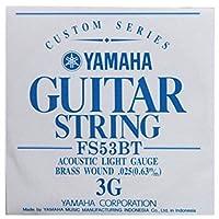 YAMAHA FS53BT アコースティックギター用 バラ弦 3弦