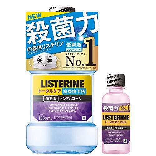 LISTERINE(リステリン) 【医薬部外品】 薬用リステリン トータルケア歯周クリア 1000ml+おまけつき 紫 低刺激タイプ・歯周病予防