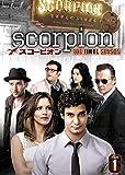 SCORPION/スコーピオン ファイナル・シーズン DVD-BOX Part1[DVD]