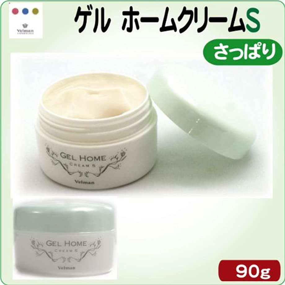 レールドラムぎこちないベルマン化粧品 NONLOOSE ゲルホームクリームS 【さっぱりタイプ】 90g