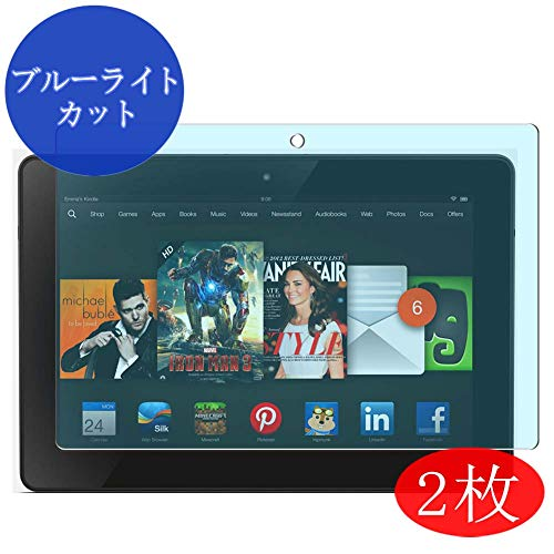 VacFun 2 Piezas Filtro Luz Azul Protector de Pantalla Compatible con Amazon Kindle Fire HDX 8.9