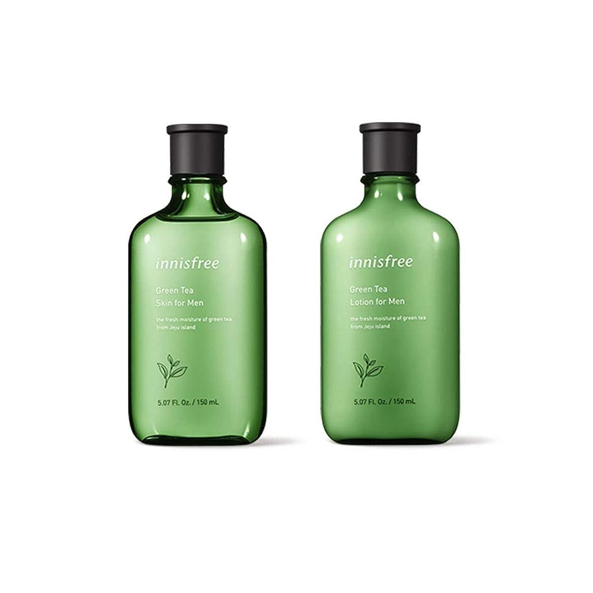 識別パッチピクニックをするイニスフリー Innisfree グリーンティースキン & ローションセットフォーメン(150ml+150ml) Innisfree Green Tea Skin & Lotion Set For Men(150ml+150ml) [海外直送品]
