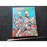 昭和レトロ ウルトラ兄弟大作戦 しょうちゃん かるた 本体カード ガードゲーム 日本製 ショウワノート