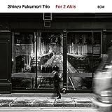 福盛進也トリオ(Shinya Fukumori Trio)/ 愛燦燦(Ai San San)