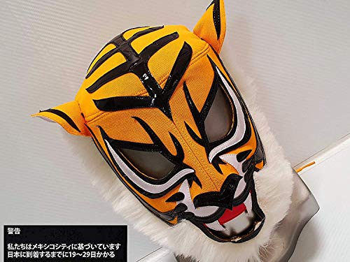 rafale Tiger Wrestling Mask Wrestler Mask Luchador Costume Lucha Libre Mexican Maske Flat Yellow