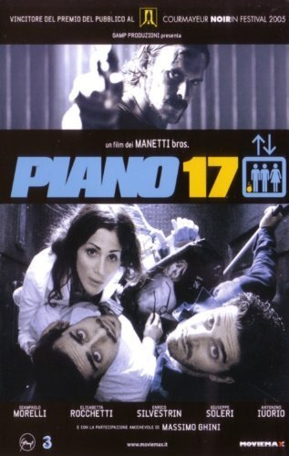 Piano 17 (Ex-Rental) [Italia] [DVD]