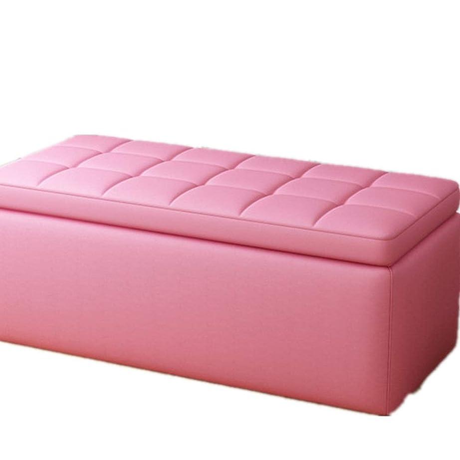 病な移民一方、のどの革リビングルームのソファスツール多目的ベンチで強い折りたたみ収納ボックス玩具箱 (色 : ピンク, サイズ : 80*40*40CM)