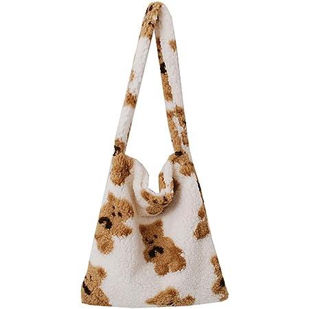 KANUBI Umhängetaschen, Plüschhandtaschen, Handtaschen, Clutches, flauschige Handtaschen, Umhängetaschen, lässige Plüsch-Bärendruck-All-Match-Einkaufstasche mit einer Schulter