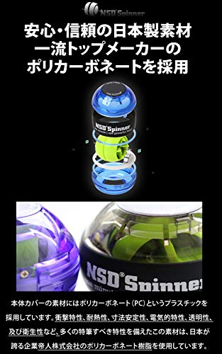 NSDSpinner(エヌエスディスピナー)パワースピナーオートスタート機能&LEDマルチライト3色変化搭載パープルPB-688AML日本正規代理店商品【1年保証】握力ダンベル鉄アレー