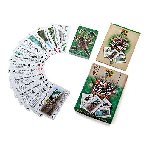 カロラータ トランプ (甲虫クイズ付) プラスチック製 動物 知育ゲーム リアルビートルトランプ