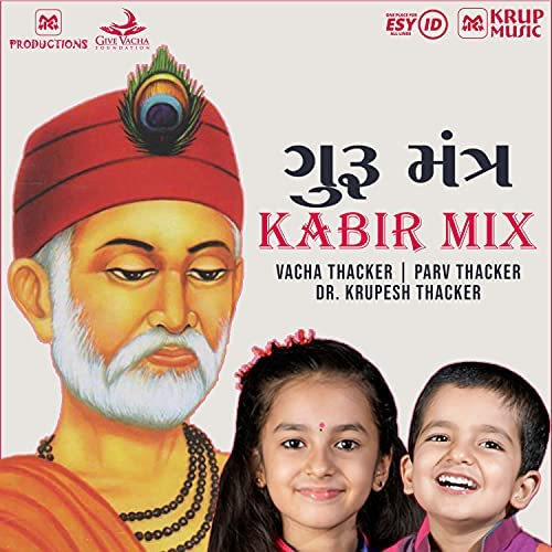 Dr. Krupesh Thacker, Vacha Thacker & Parv Thacker feat. Dr. Pooja Thacker