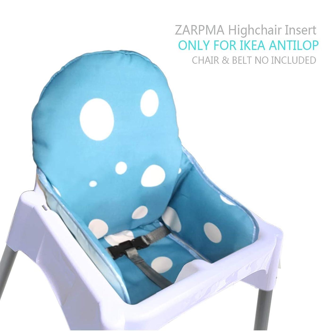 不十分な一族警告するZARPMA Ikea Antilop ハイチェアークッション、ベビーハイチェアシートカバー、洗い可能と折りたたみ可能 -ハイチェアと安全シートは含めない (ブルー)