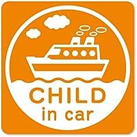 imoninn CHILD in car ステッカー 【マグネットタイプ】 No.43 船 (オレンジ色)