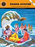 Dasha Avatar: The Ten Incarnations of Lord Vishnu (Amar Chitra Katha) Special Issue
